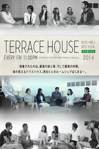 TERRACEHOUSE2014